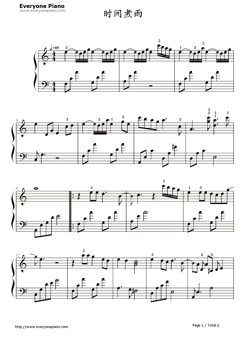 《时间煮雨》(郁可唯演唱)钢琴谱第1张