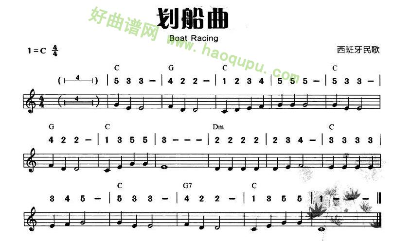 划船简谱五线谱对照_钢琴谱分享, 维吾尔族民歌 五线谱对照 下载 青