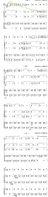《邮递马车》(五重奏、李复东改编版)口琴简谱第2张