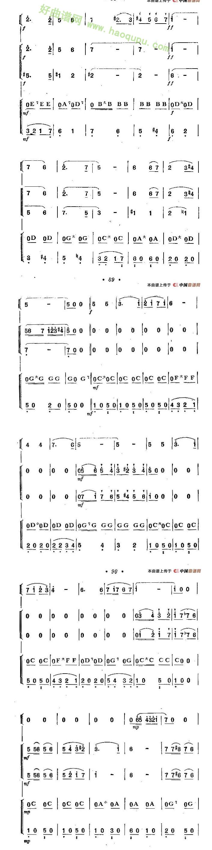 《邮递马车》(五重奏、李复东改编版)口琴简谱第3张