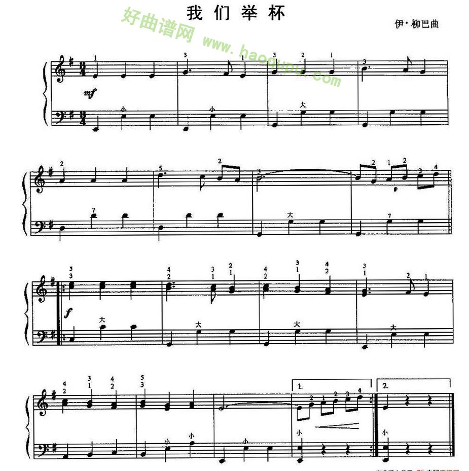 船歌 钢琴曲谱展示