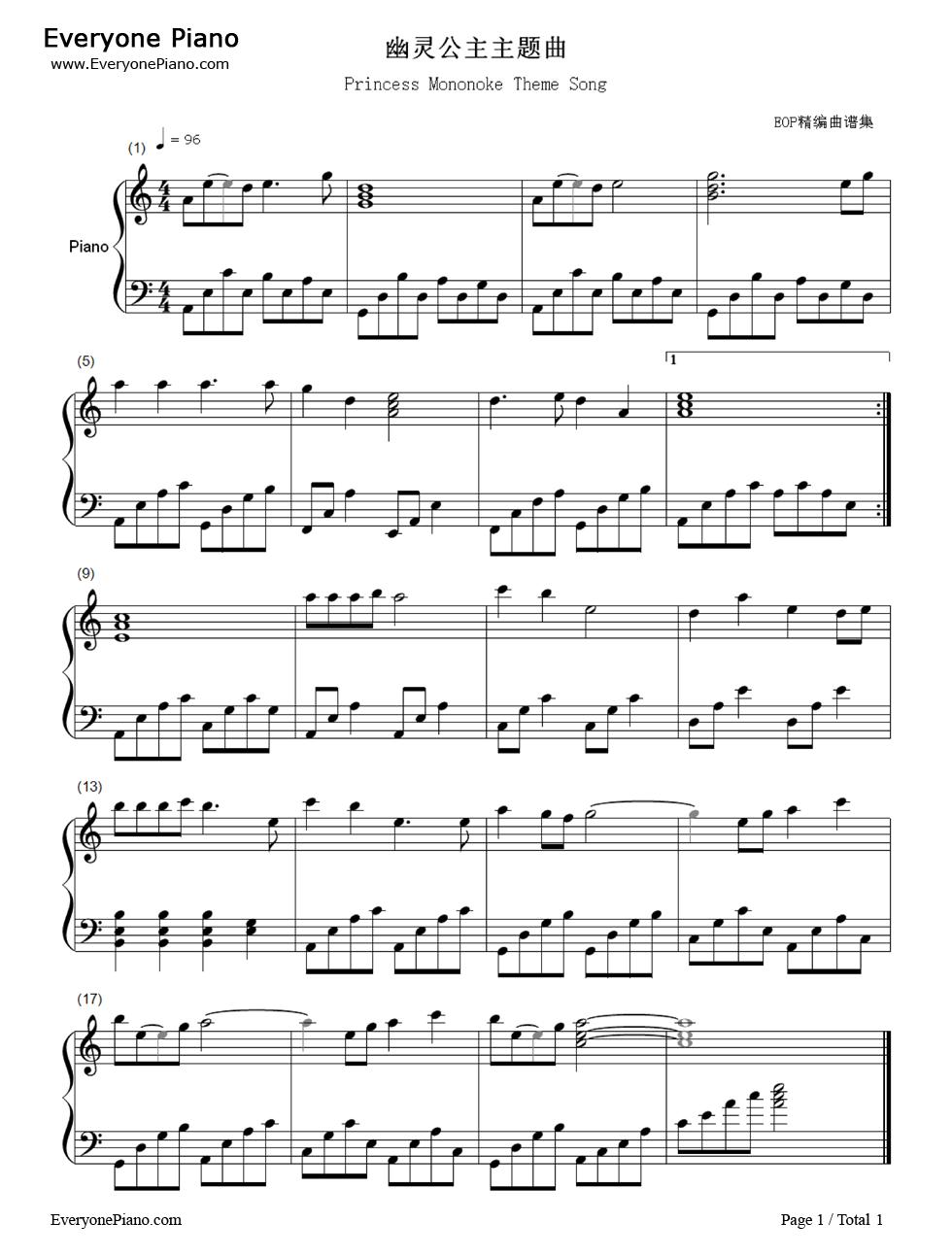 《幽灵公主主题曲》 - 钢琴谱_钢琴曲谱_钢琴歌-幽灵主题曲 幽灵公主