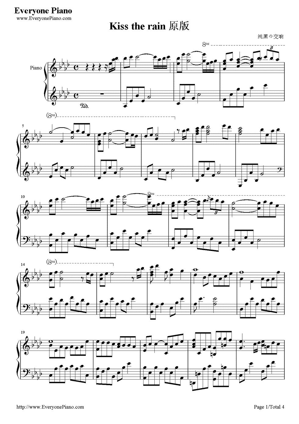 《Kiss The Rain》(李闰珉演唱)钢琴谱第1张