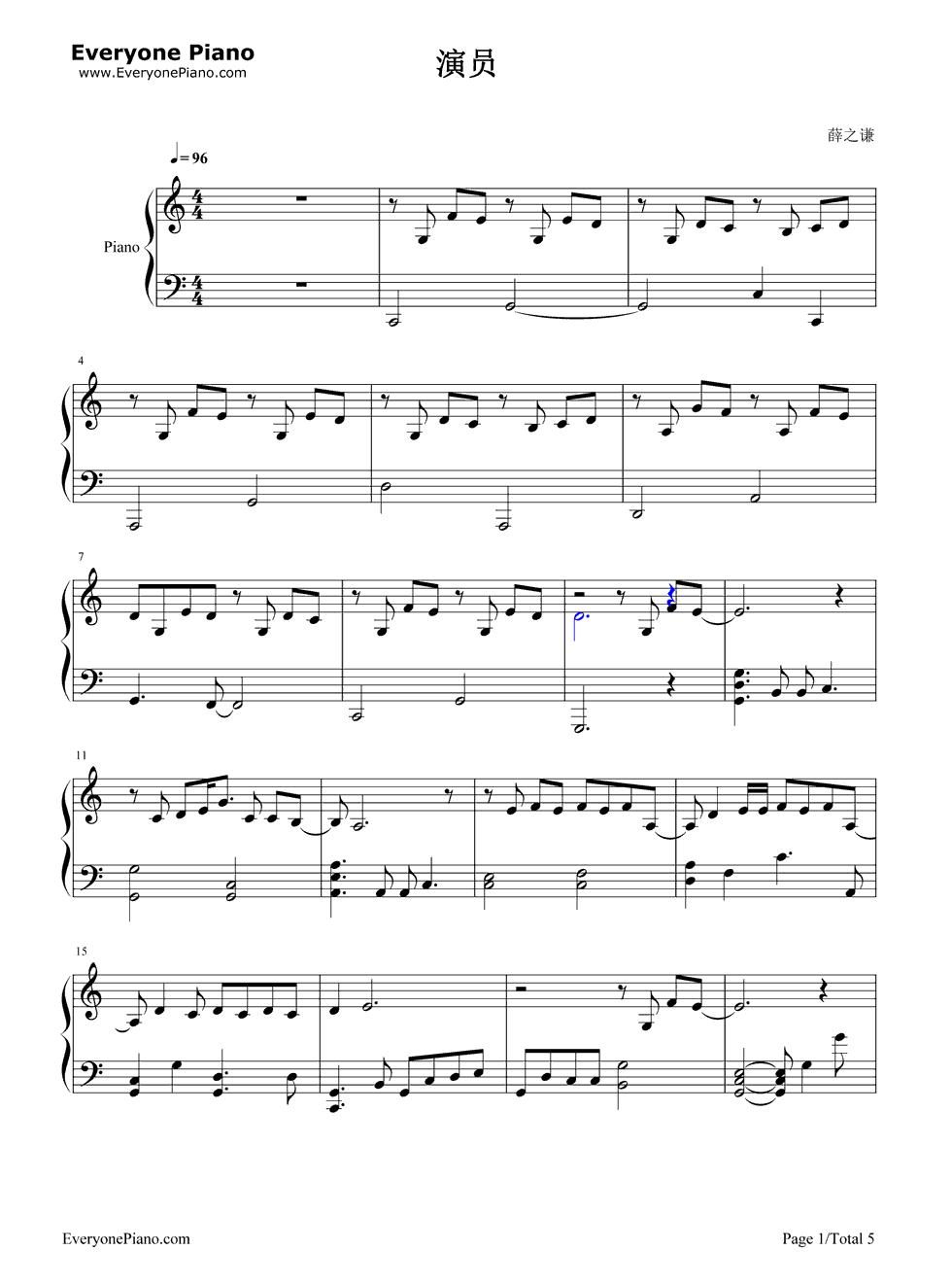 《演员》(薛之谦演唱)钢琴谱