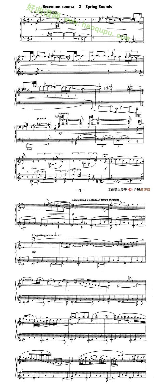 《春天组曲之二》手风琴曲谱第1张