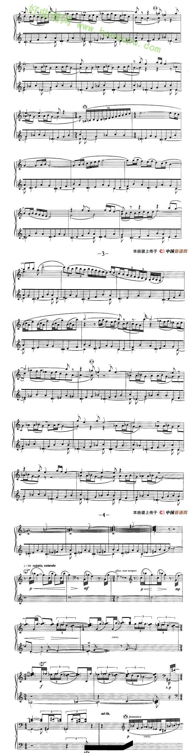 《春天组曲之二》手风琴曲谱第2张