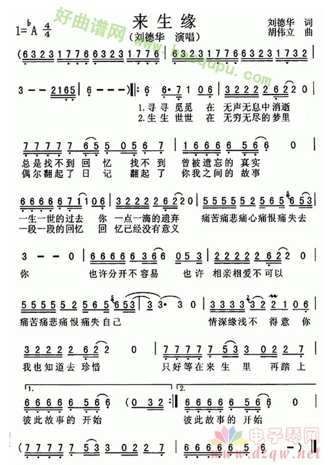 卡农电子琴简谱双手