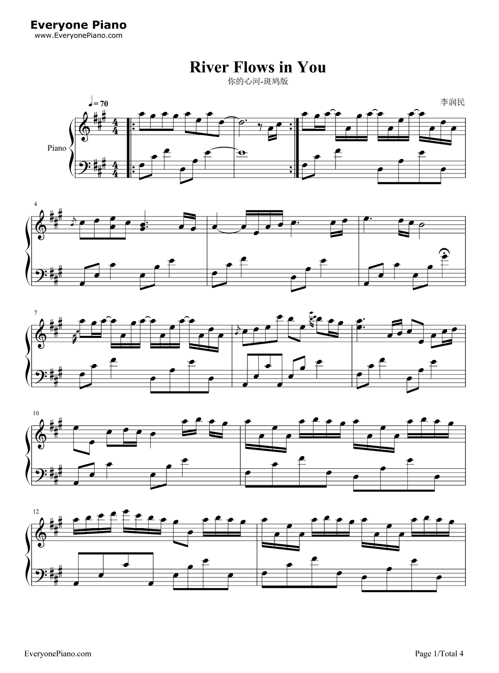 river flows in you violin sheet music pdf