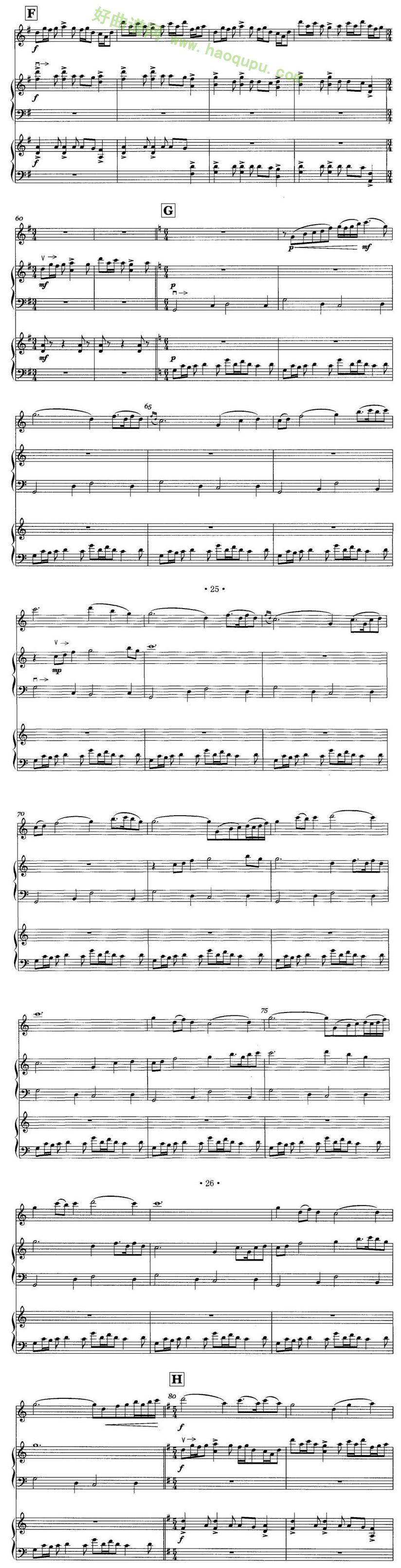 《幻想曲》(为二胡与两架扬琴而作)二胡曲谱第3张