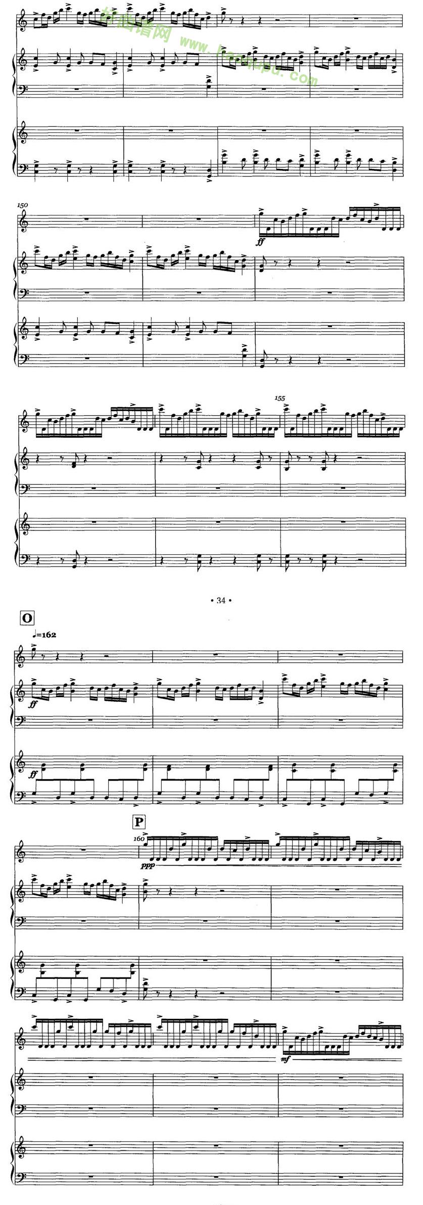 《幻想曲》(为二胡与两架扬琴而作)二胡曲谱第7张