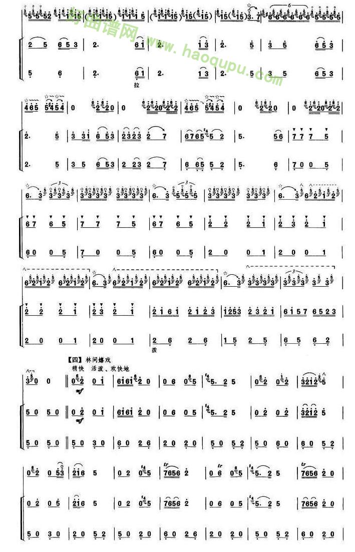 《百鸟朝凤》(完整版)(3)管乐总谱第1张