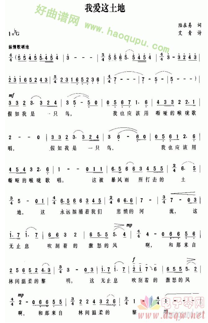 我们的童年电子琴简谱图片