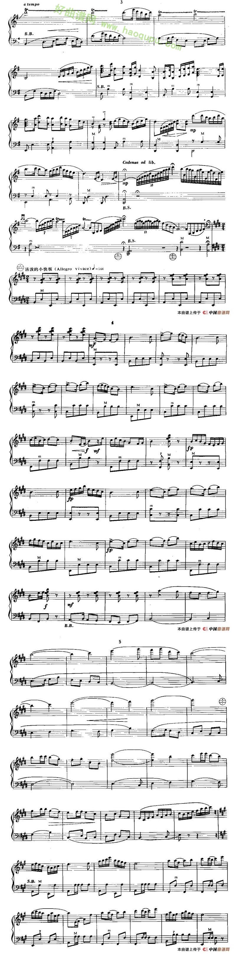《梁山伯与祝英台》 手风琴曲谱第2张