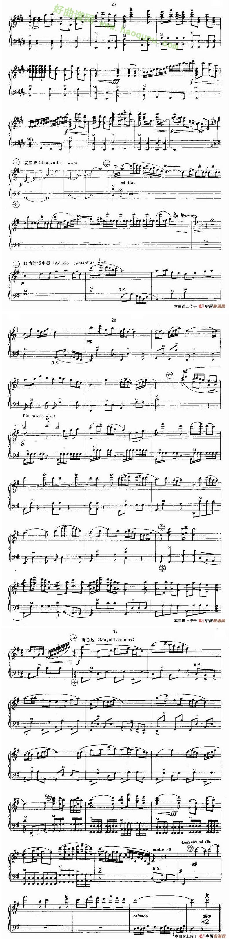 《梁山伯与祝英台》 手风琴曲谱第8张