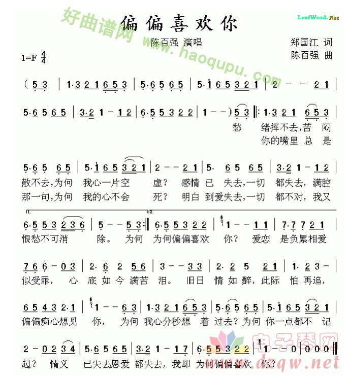电子琴 电子琴简谱