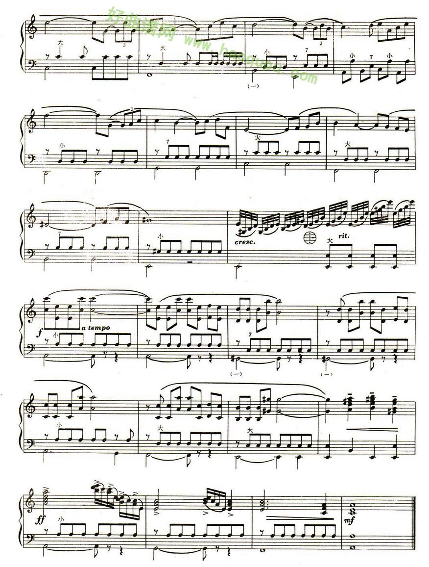 《爱情的故事》 手风琴曲谱第2张