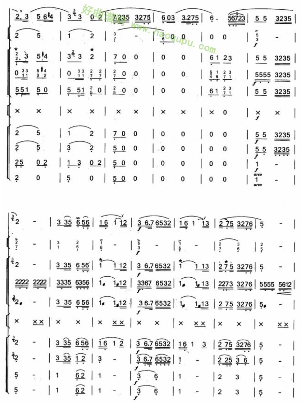 《知音》(洞萧独奏)(7)管乐总谱第1张