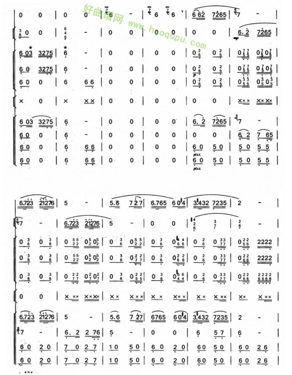 《知音》(洞萧独奏)(5)管乐总谱