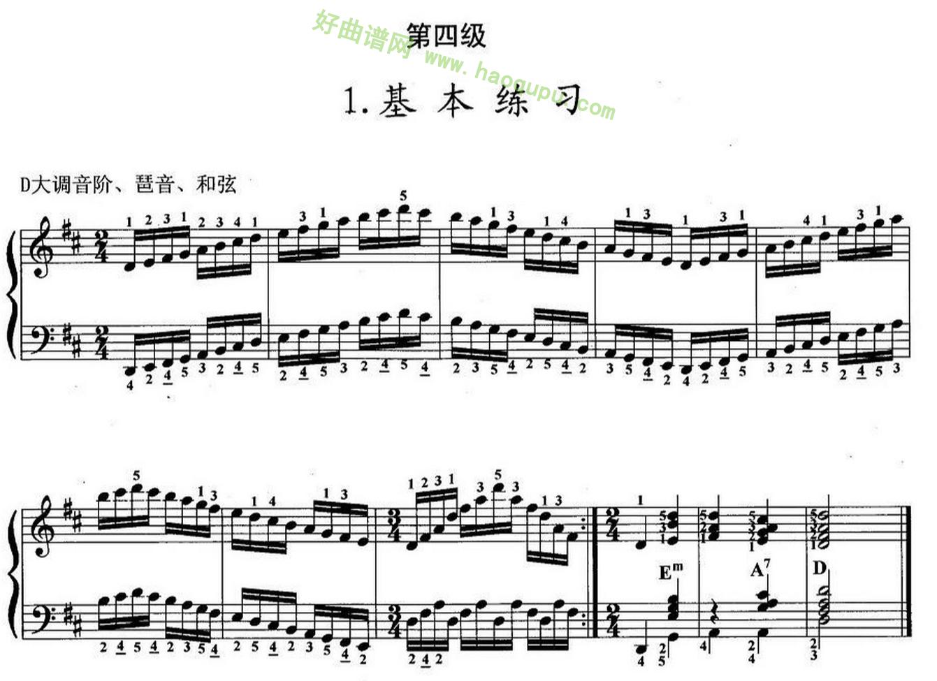 《手风琴考级第四级:1、基本练习》手风琴曲谱第1张