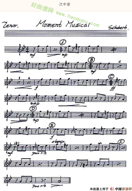 《Moment Muical》(四重奏分谱)萨克斯简谱第1张