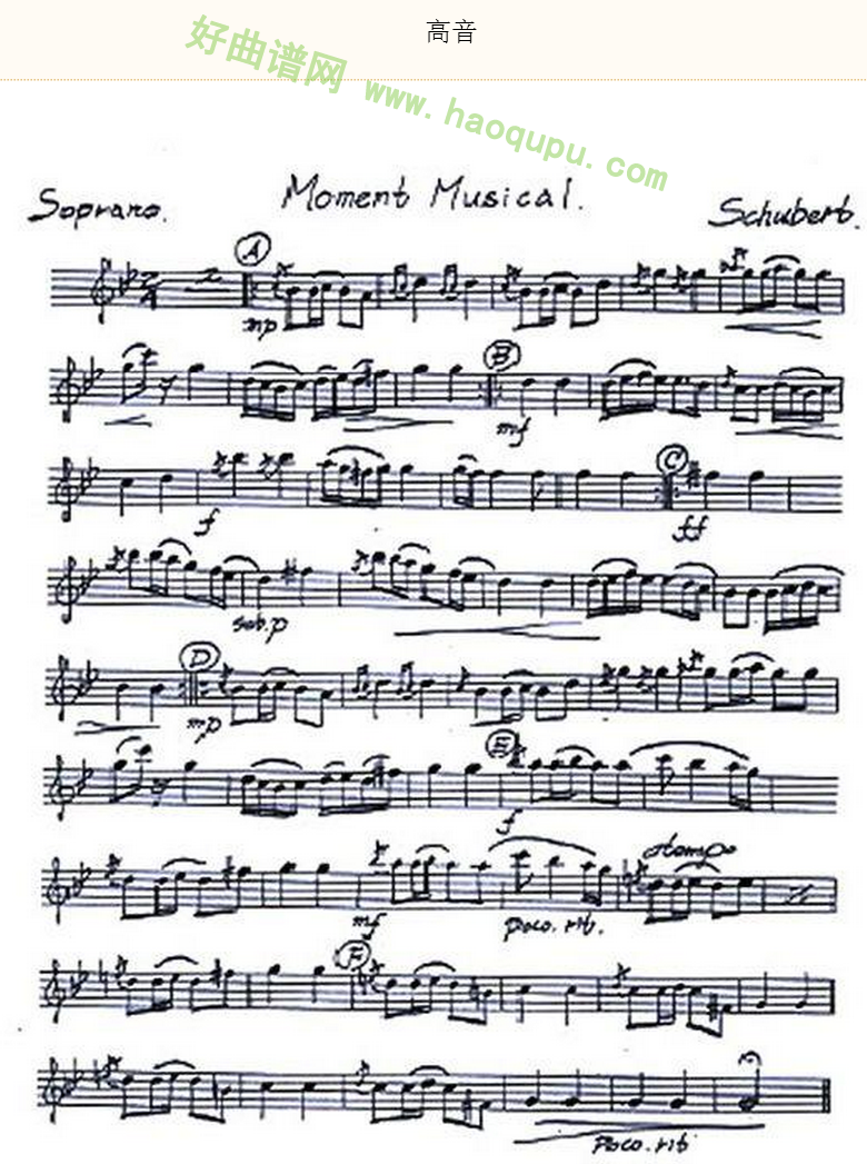 《Moment Muical》(四重奏分谱)萨克斯简谱第2张