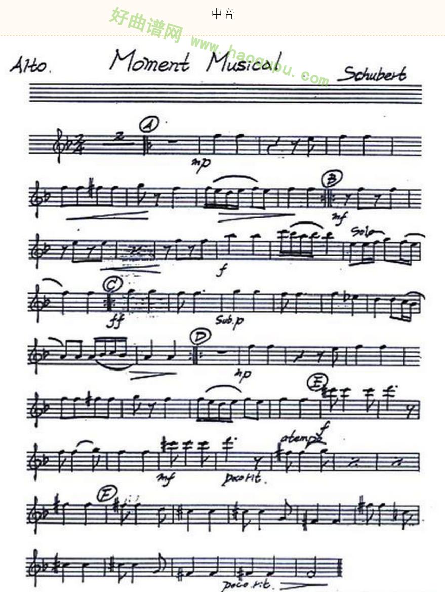 (四重奏分谱)萨克斯简谱-圣斗士传说o 双子座真人黄金圣衣