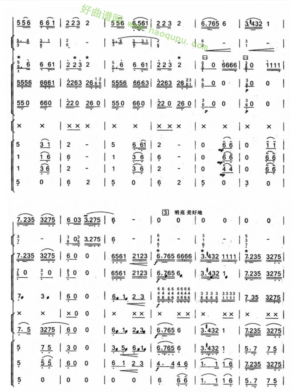 《知音》(洞萧独奏)(4)管乐总谱第1张