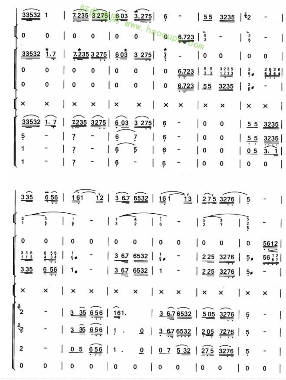 《知音》(洞萧独奏)(3)管乐总谱第1张