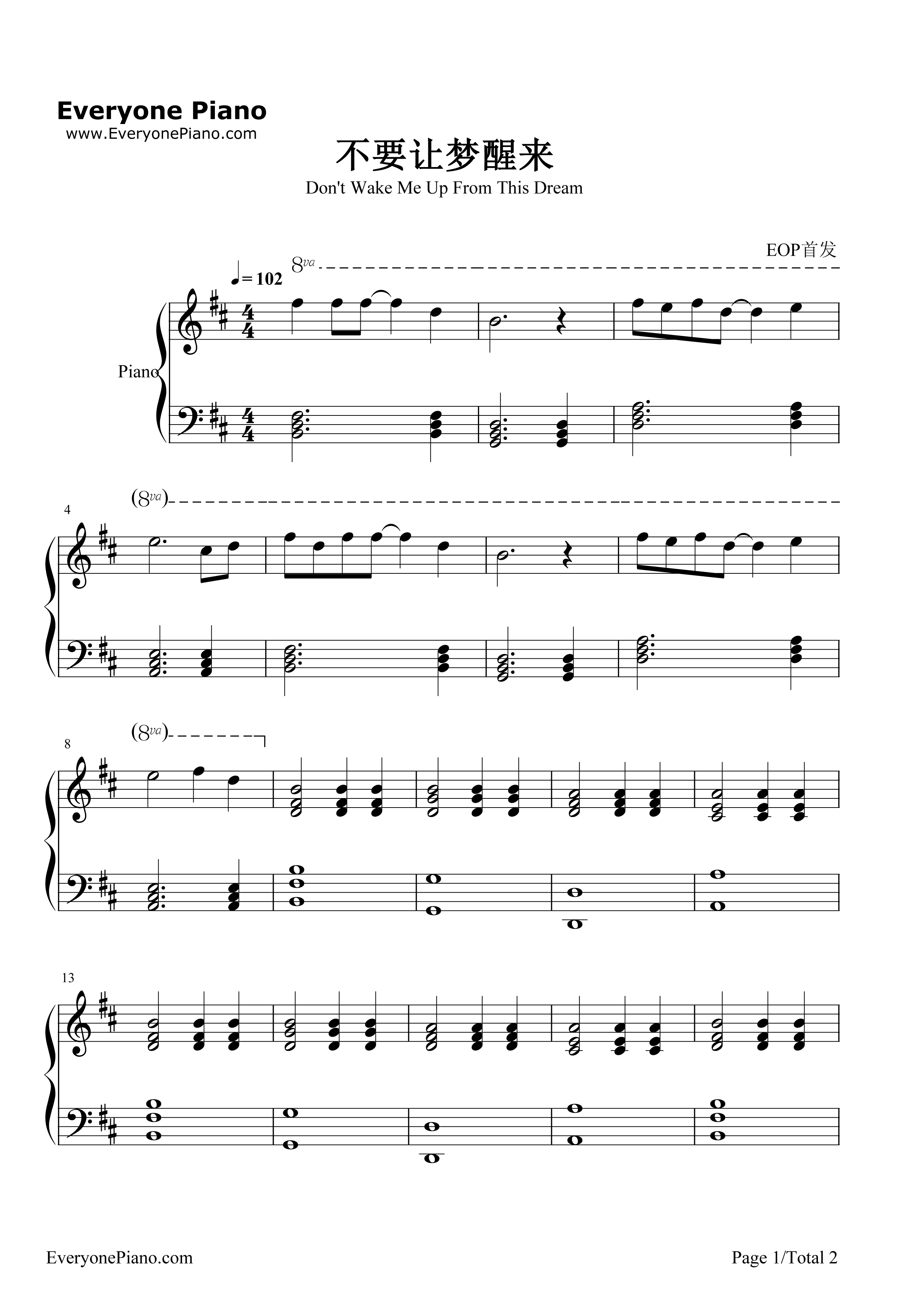 《不要让梦醒来》(戒魔人ED)钢琴谱第1张