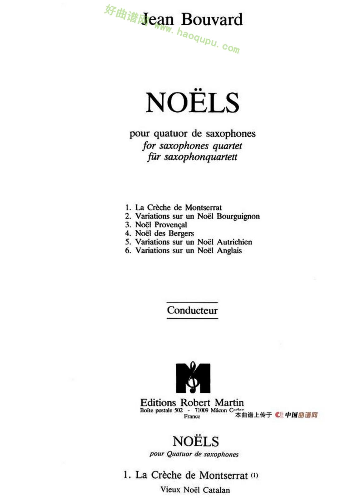 《noels》(萨克斯合奏)萨克斯简谱第1张