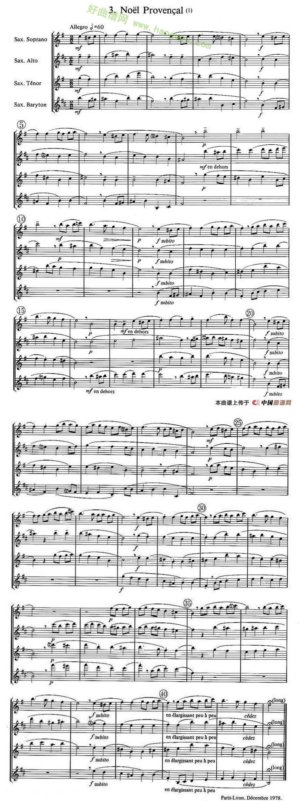 《noels》(萨克斯合奏)萨克斯简谱第5张