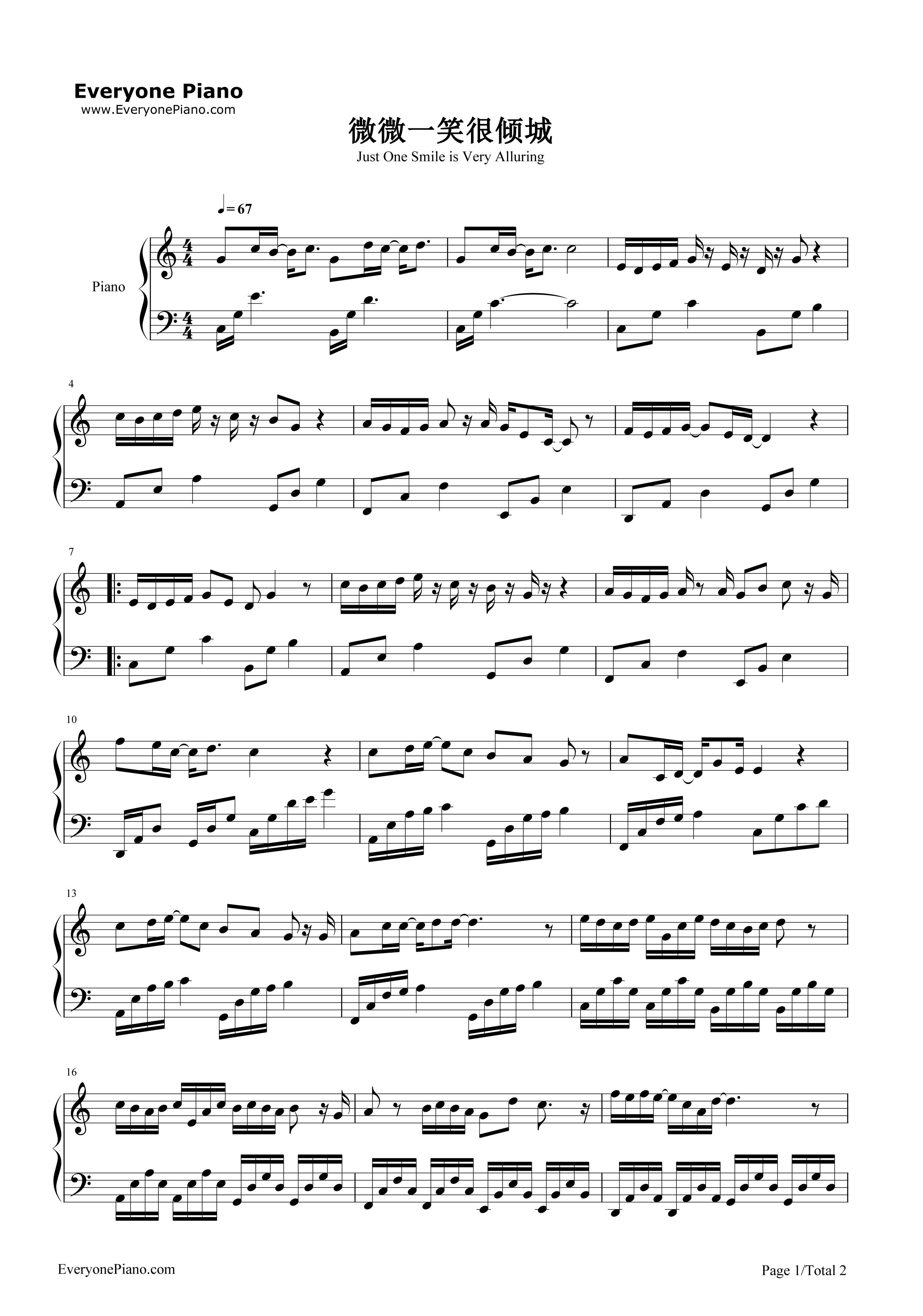 《微微一笑很倾城》(杨洋演唱)钢琴谱第1张