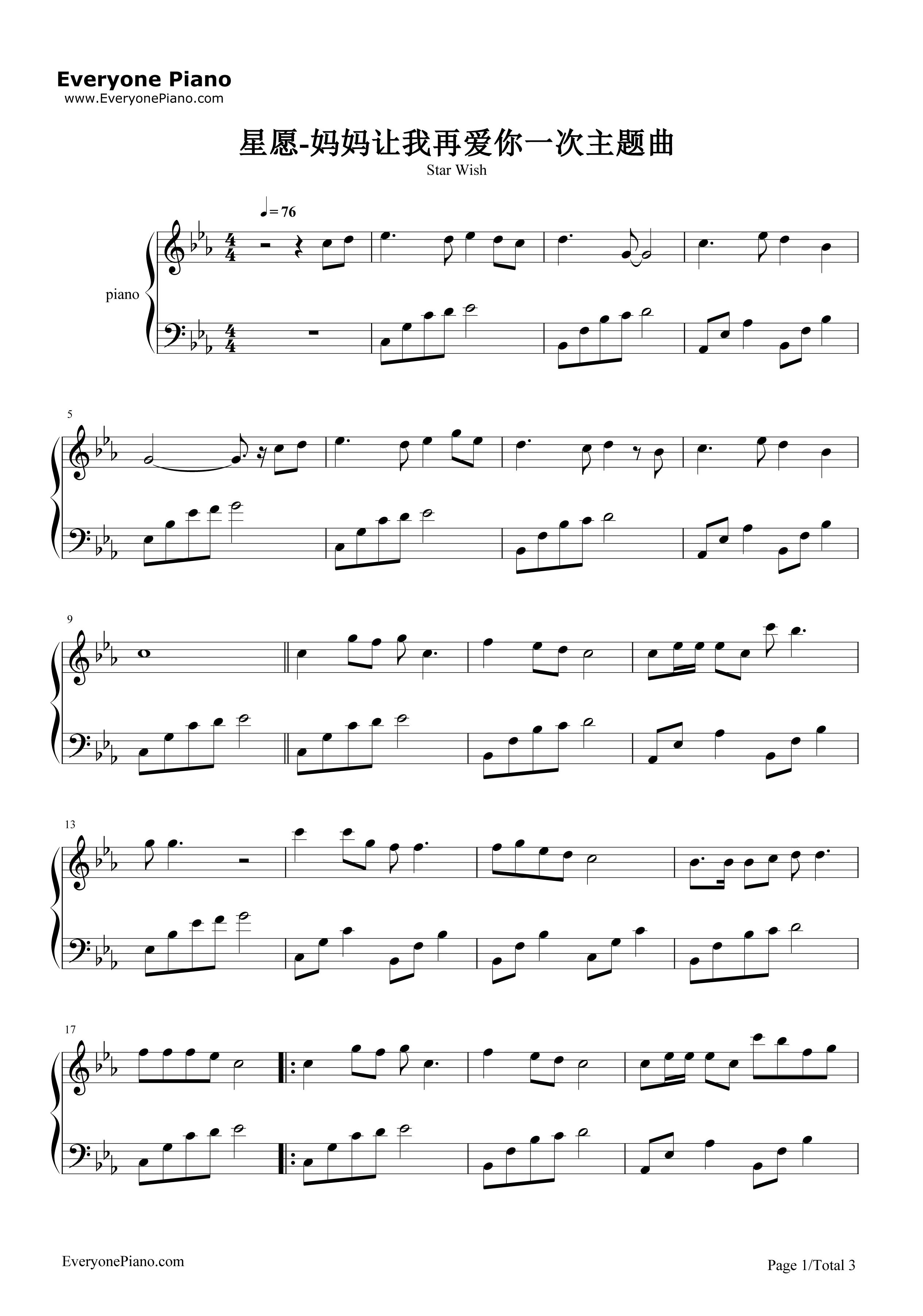 《星愿》(《妈妈让我再爱你一次》主题曲)钢琴谱第1张