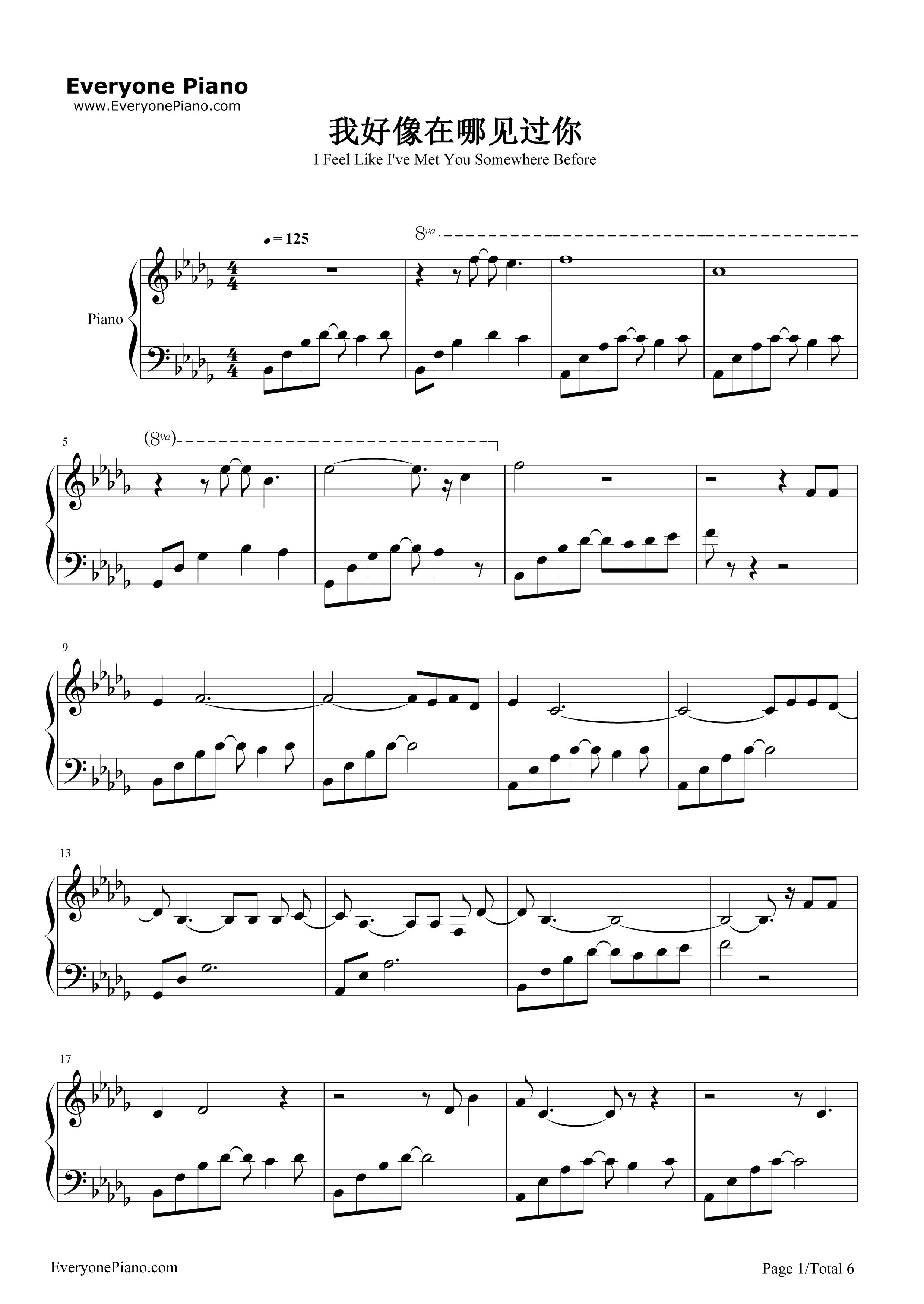 《我好像在哪见过你》(《精灵王座》主题曲)钢琴谱第1张