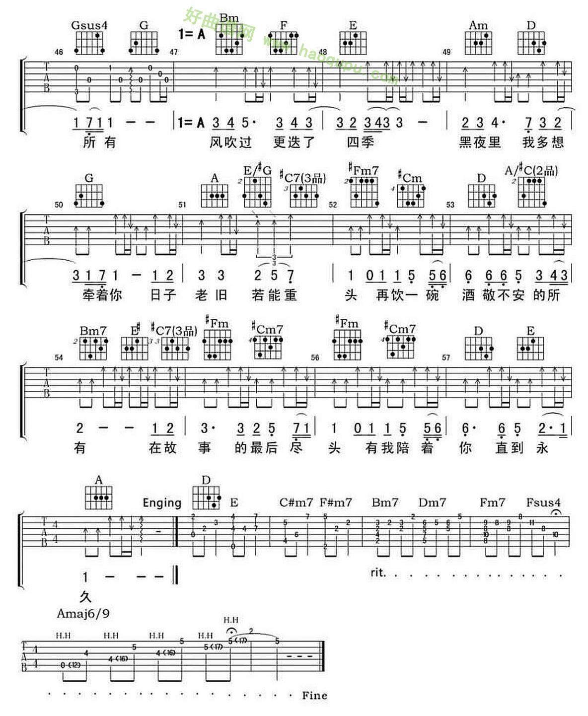 《相守》(栗先达演唱)吉他谱第3张