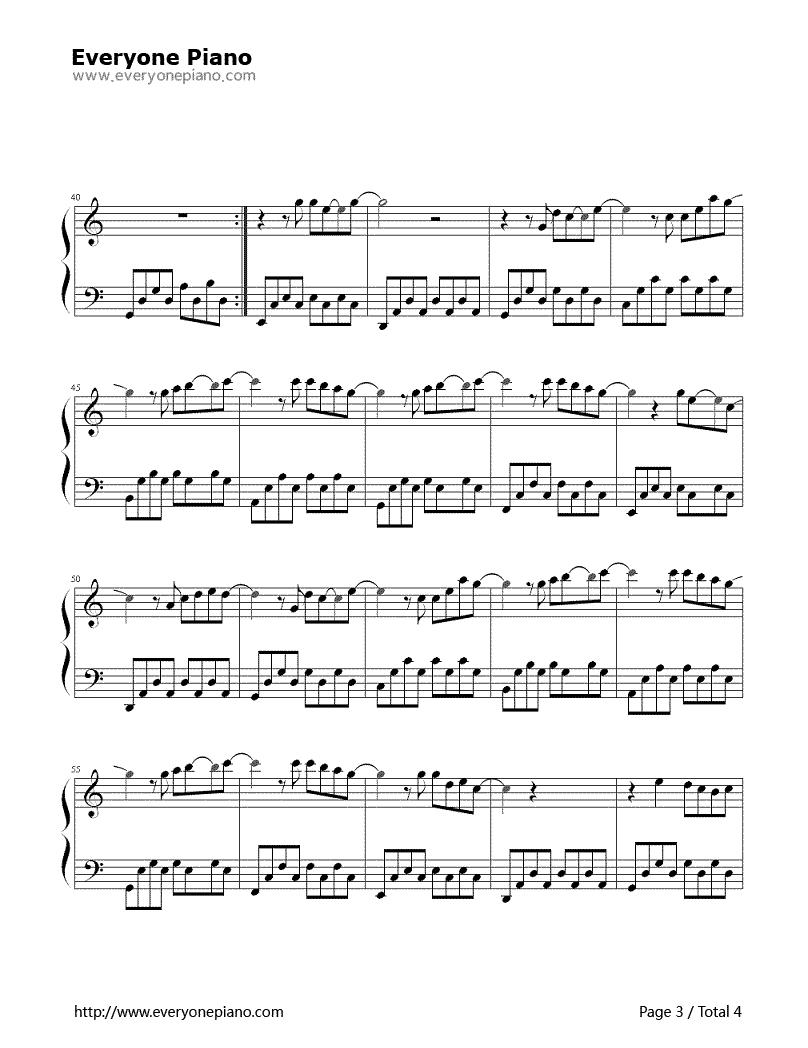 《明天你好》(牛奶咖啡演唱)钢琴谱第3张