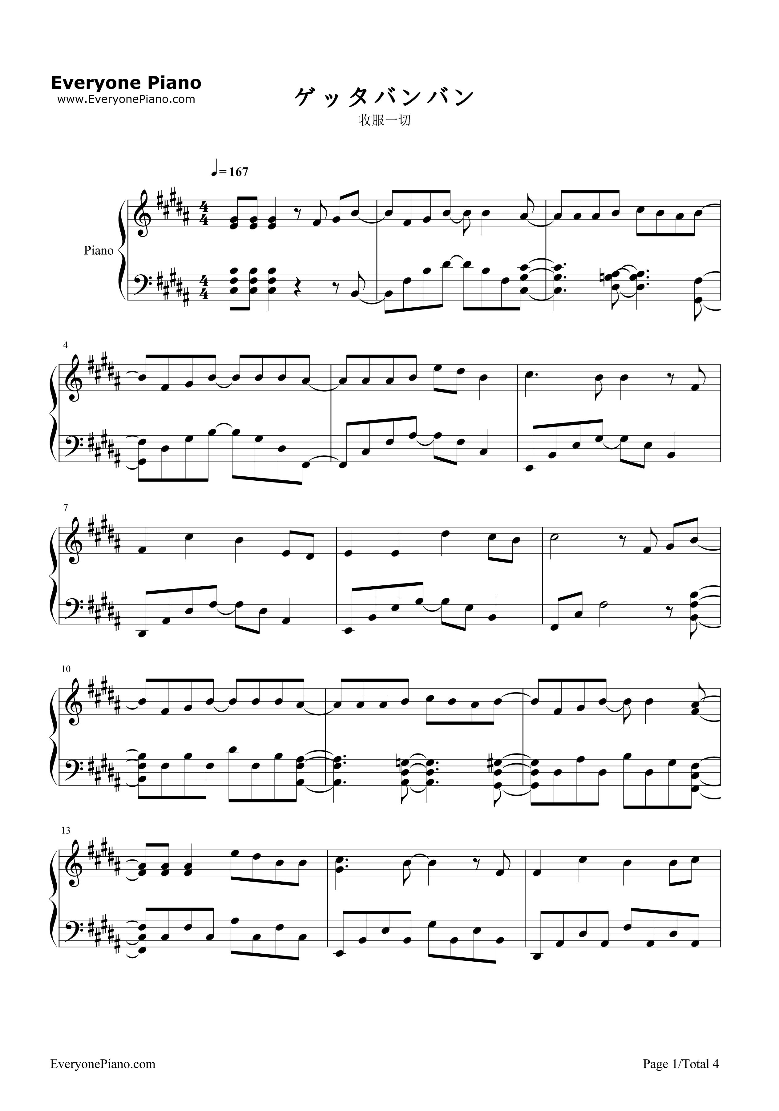 《收服一切》(精灵宝可梦XY OP3)钢琴谱第1张