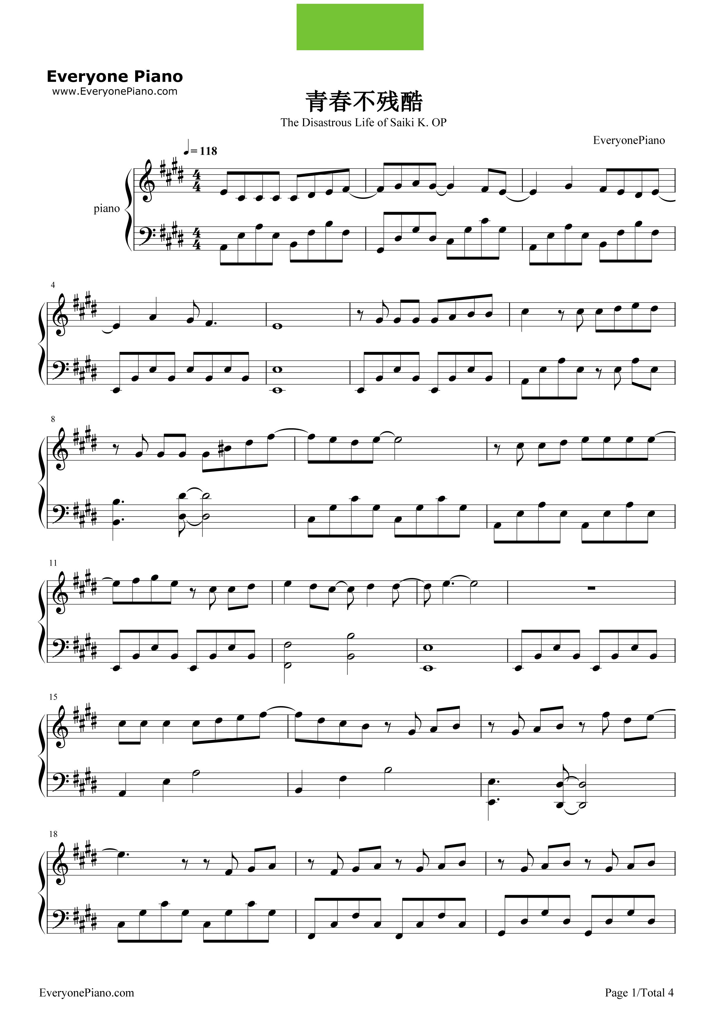 《青春不残酷》(超能力者齐木楠雄的灾难OP)钢琴谱第1张