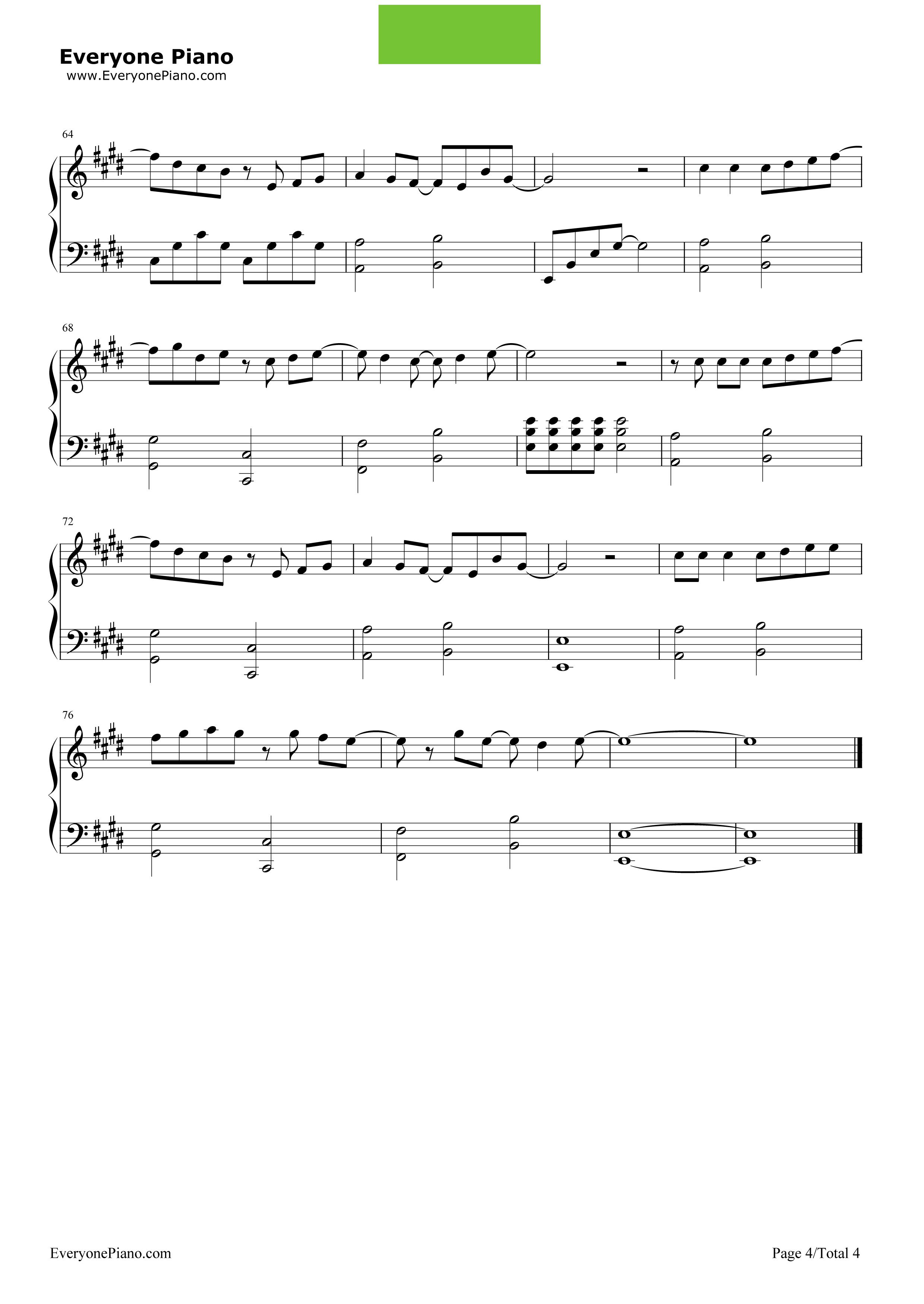 《青春不残酷》(超能力者齐木楠雄的灾难OP)钢琴谱第4张