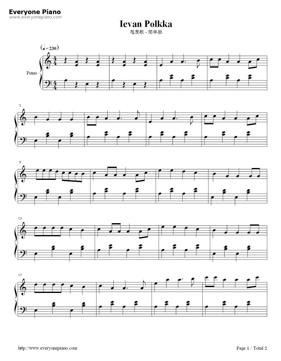 《甩葱歌》(EOP教学曲)钢琴谱第1张
