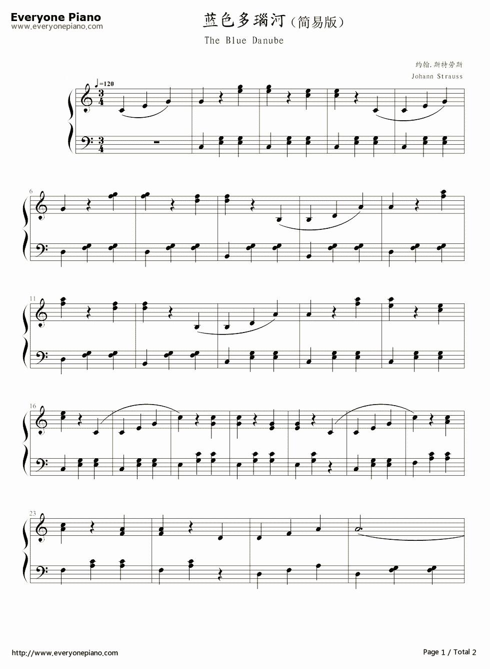 《蓝色多瑙河》 钢琴谱第1张