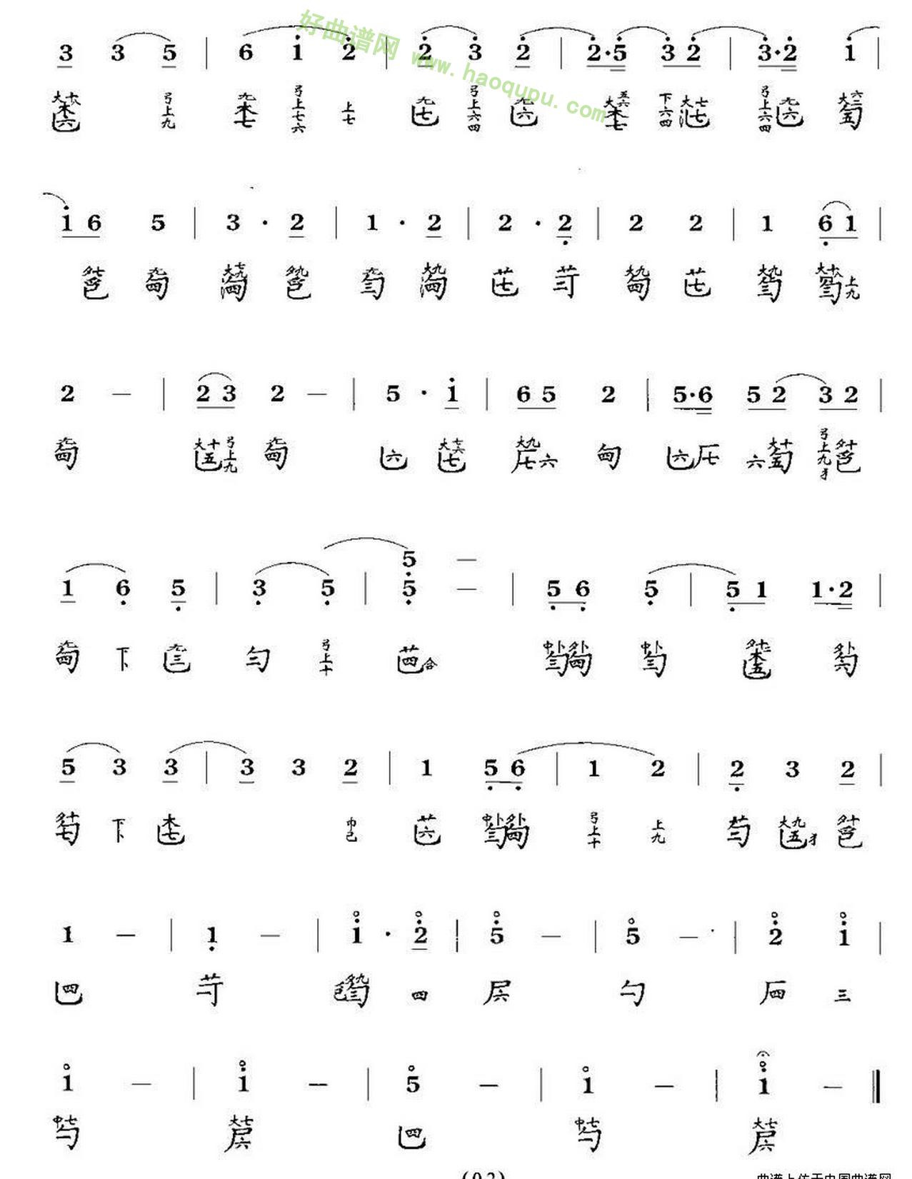 《天风环佩》(古琴谱、简谱+减字谱)古筝曲谱第3张