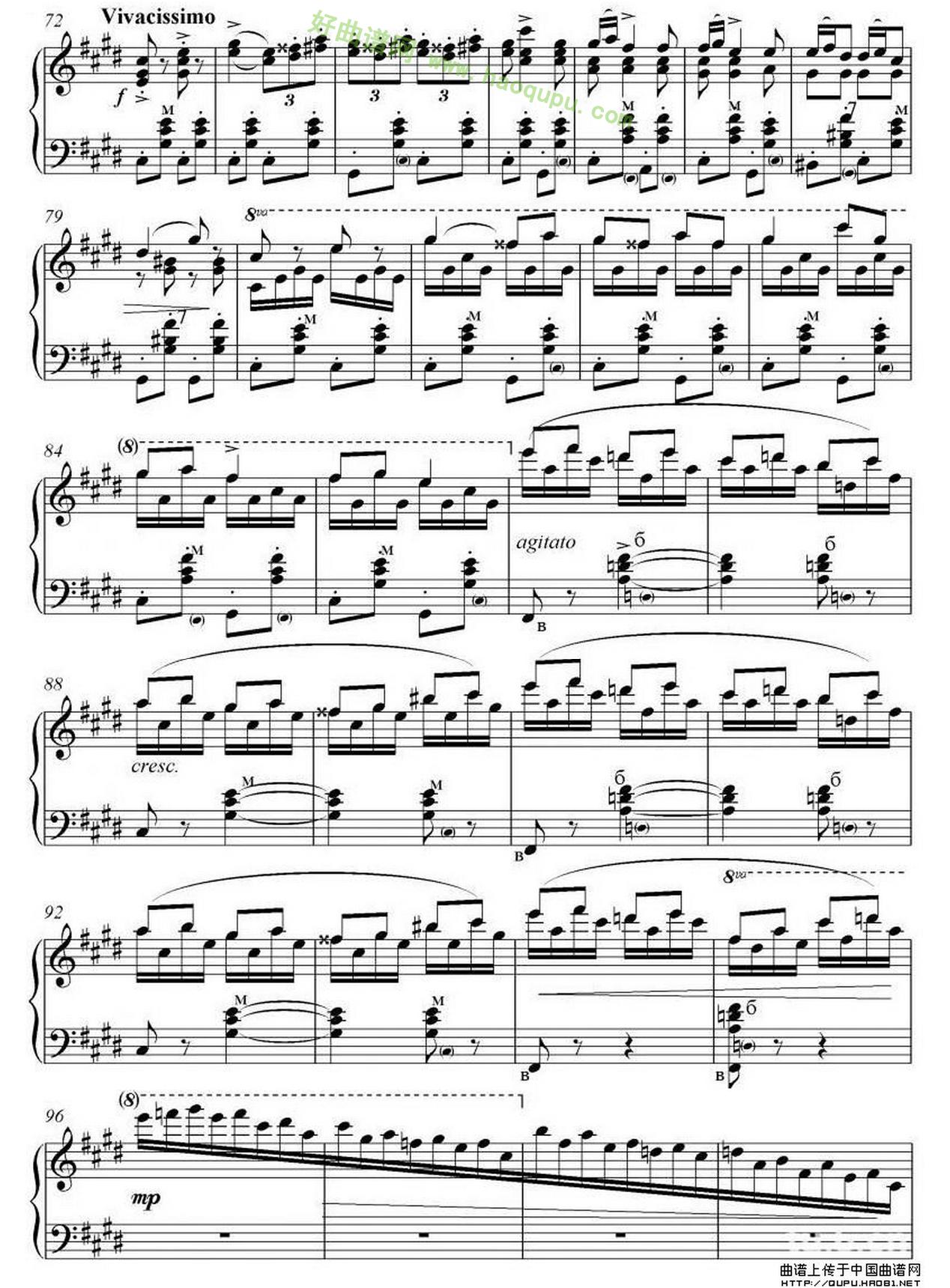《夜莺》 手风琴曲谱第4张