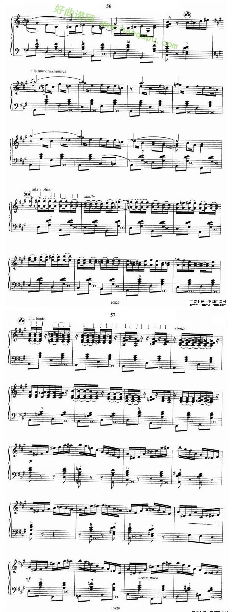 《杰克牛仔》手风琴曲谱第3张