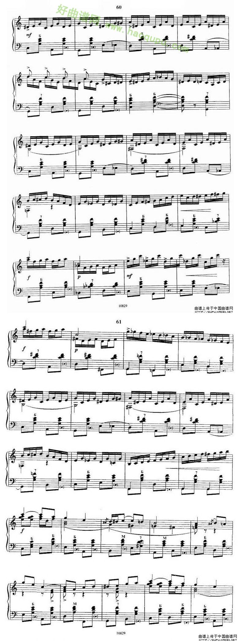 《杰克牛仔》手风琴曲谱第5张