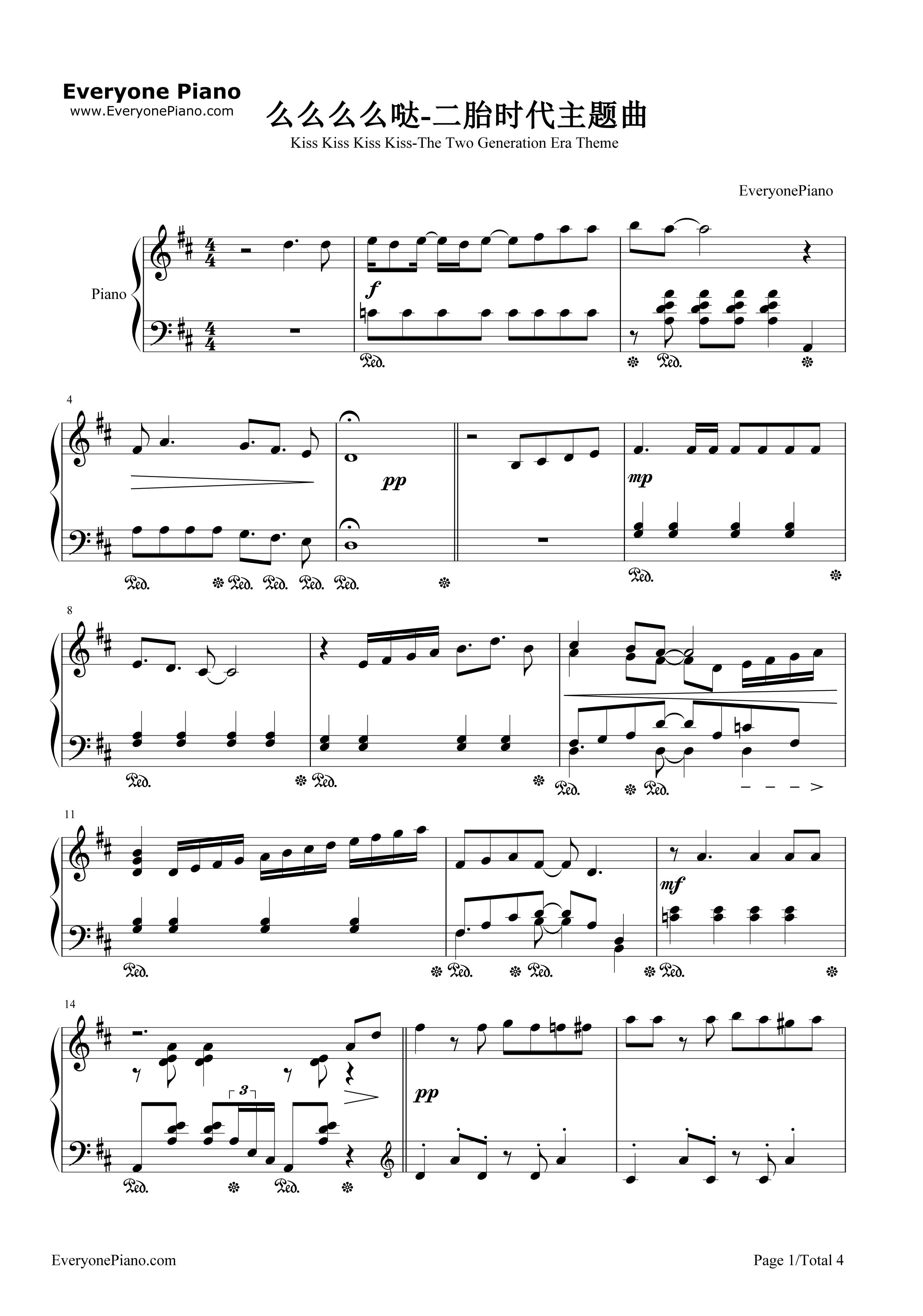 《么么么么哒》(二胎时代主题曲)钢琴谱第1张