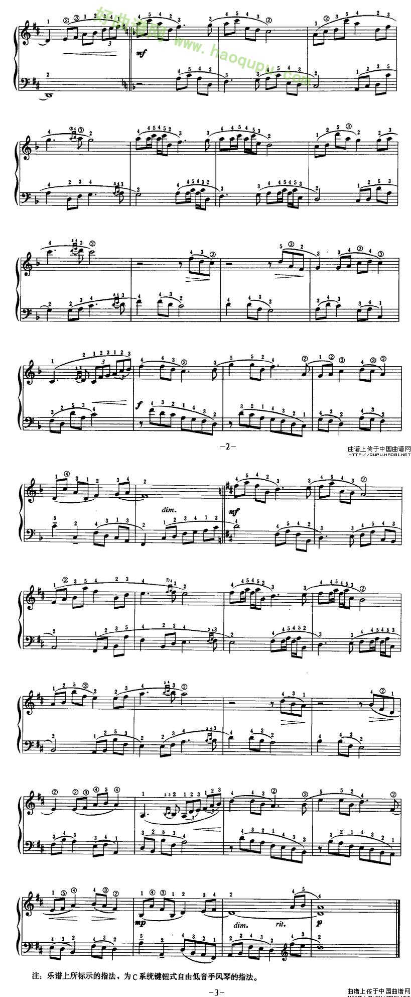 《乡韵》(自由低音手风琴独奏)手风琴曲谱第2张