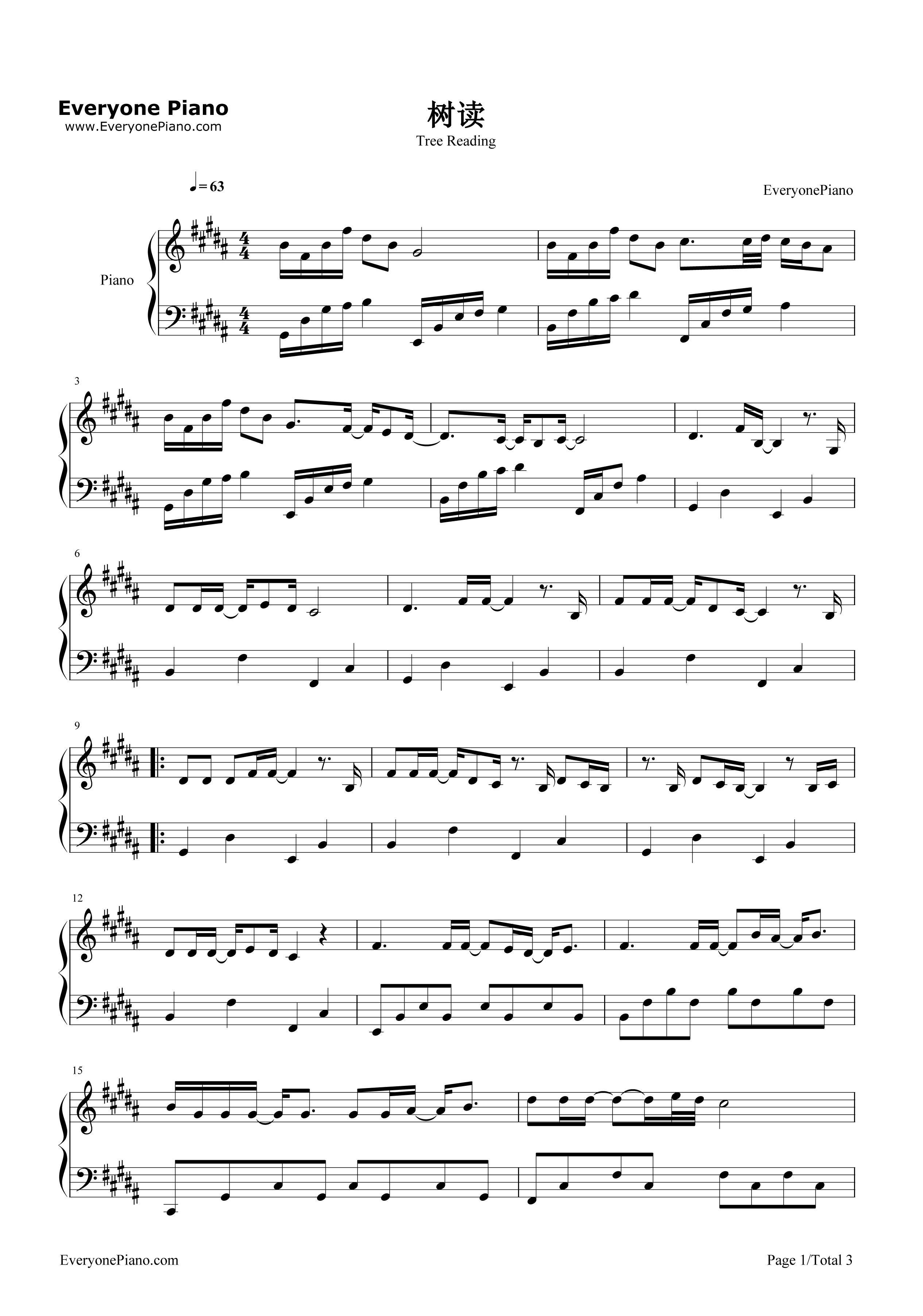 《树读》(王俊凯演唱)钢琴谱第1张
