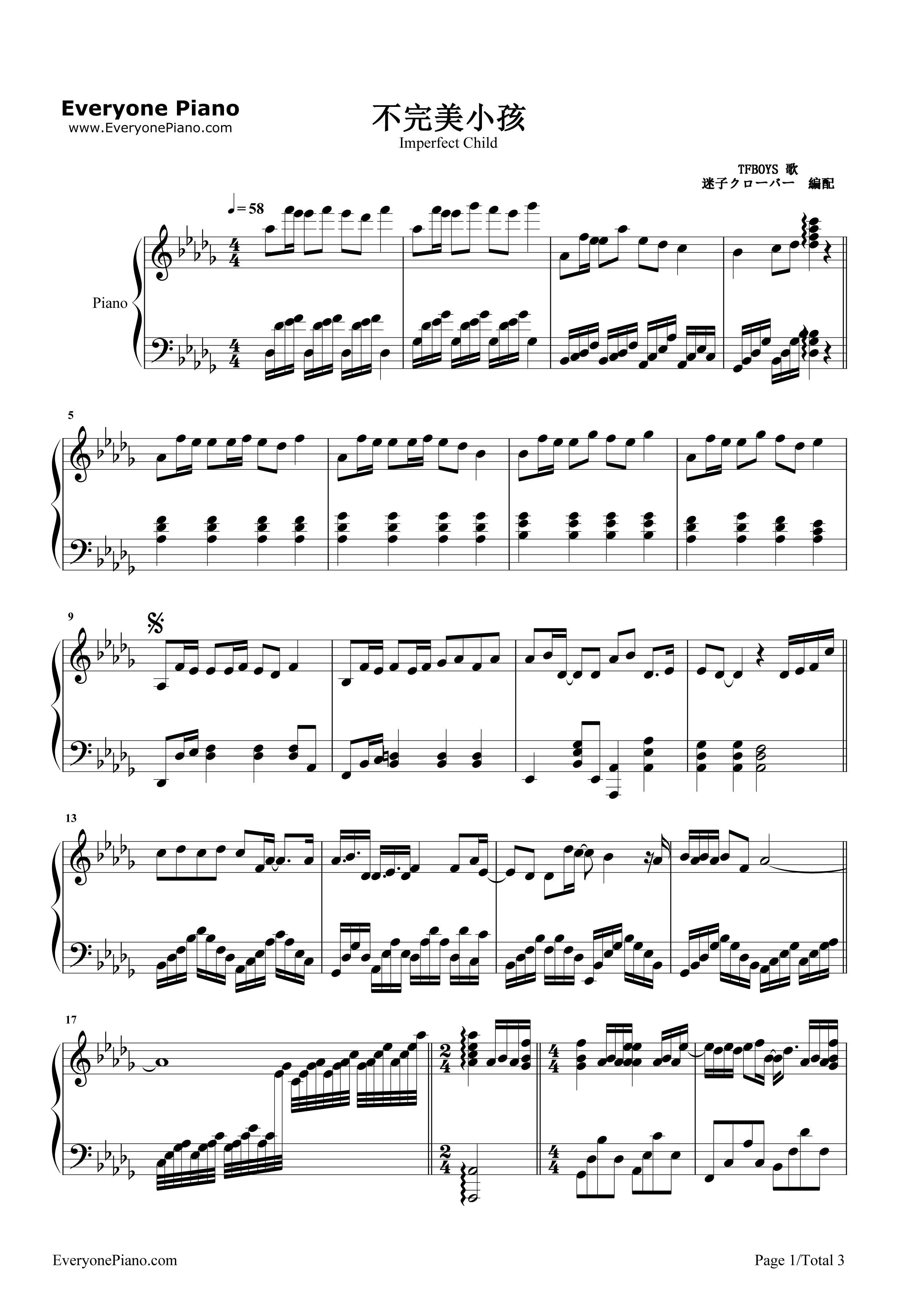 《不完美小孩》(TFBOYS演唱)钢琴谱第1张