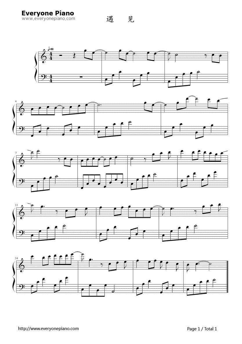 《遇见》(孙燕姿演唱)钢琴谱第1张